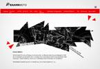 Νέο site από τη Hellinmoto
