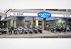 Νέο κατάστημα Naxter Motors