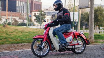 Test: Honda Super Cub C125