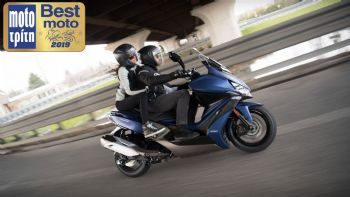 Best Moto 2019: Κερδίστε 3 service Kymco