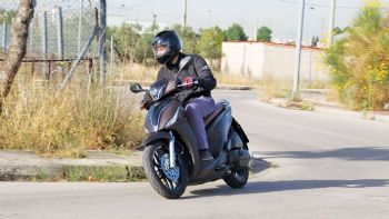 Test: KYMCO People S 150i