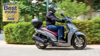 Kymco People S 300: Υποψήφιο για Best Commuter 2020
