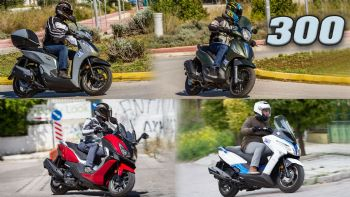 Best buy: Χρηστικά Scooters στα 300 κυβικά