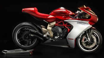 MV Agusta Superveloce: Να η τιμή της