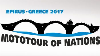 FIM Mototour of Nations 2017 – Ήπειρος