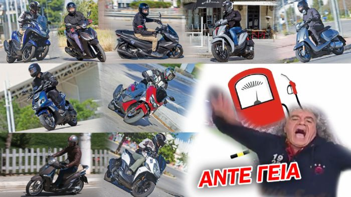 kymco people-s 150i abs e4