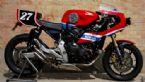 Honda Hornet by R.Totti